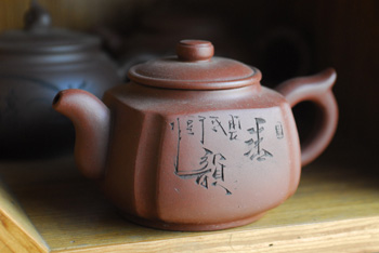 Chinese-tea-pot